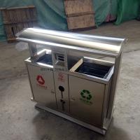内江街道公园垃圾桶直供 环畅垃圾箱 户外果皮箱