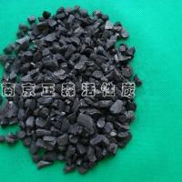 炭王牌BG系列竹质颗粒活性炭