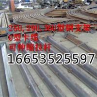 36u40u型钢支架长宽厚 矿用U型钢支架制造厂家
