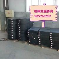 支座厂家GJZ650×750×148矩形板式橡胶支座直销