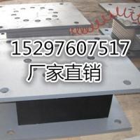 水平力分散支座LNR(H)520×520×174矩形隔震支座