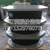 水平分散型橡胶支座(LNR-d395×119固定型)报价
