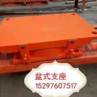 桥梁盆式支座厂家GPZ(2009)10.0GD盆式支座价格