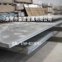 AA6060-t5铝板规格 6060铝板厚度15mm