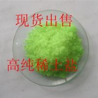 氯化铥厂家供应——销量好的氯化铥山东价格