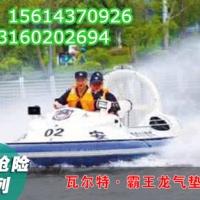 驾驶霸王龙气垫船随地可到!应急抢险救灾气垫船