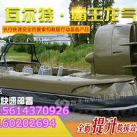 霸王龙气垫船带你去任何地方!景区气垫船++小型气垫船