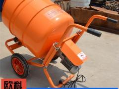 建筑工程攪拌機小型移動建筑攪拌機優質工程用攪拌機批發-- 廣州市騰豐機械設備有限公司