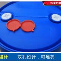新疆永固桶业塑料桶 8.5KG单环200升供应