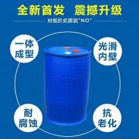 山东济宁200升塑料桶食品级塑料桶 永固桶业专业生产