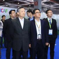 2019(住建委主办)上海旧房改造与智慧物业展