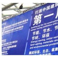 2019第十一届上海国际装配式建筑及部品件展览会
