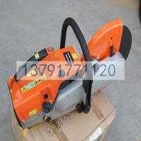 马路切割机 手提式汽油切割机保用十年