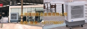 雷豹冷风机蒸发式工业冷气扇MFC18000厂房车间通风降温