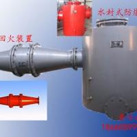防回火装置供应 防回火回气装置价格