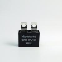 薄膜电容器多功能焊机电容