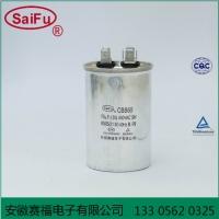 CBB65空调电容器薄膜电容器