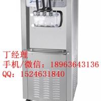 宜兴东贝冰淇淋机-三头冰淇淋机