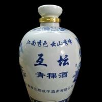 淮安陶瓷酒缸加字定做 厂家储酒坛100斤直销