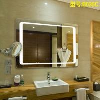 LED防雾浴室壁挂无框蓝牙音乐温度时间功能镜(招代理加盟)