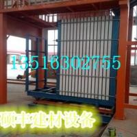 宁津硕丰硅酸钙板聚苯颗粒复合夹心板设备价格