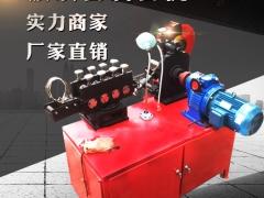河北石家庄全自动波纹管卷管机 预应力制管机 波纹管成型机-- 广州市腾丰机械设备有限公司