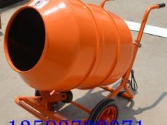 小型混凝土攪拌機??  建筑混凝土攪拌機-- 廣州市騰豐機械設備有限公司