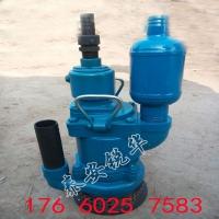 FQW70-30/W风泵尺寸重量