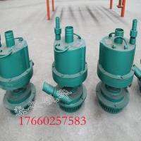 QYW70-60高扬程大流量潜水泵