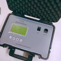 山东LB-7020便携式(直读式)快速油烟监测仪