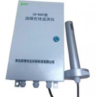 供应LB-SOOT油烟在线监测仪