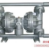 BQG450/0.2气动隔膜泵供应,矿用气动隔膜泵厂家
