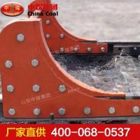 月牙挡车器  月牙挡车器厂家直销,月牙挡车器现货供应