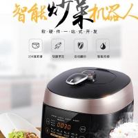 智能炒菜机器人开发