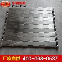 不锈钢输送带  不锈钢输送带厂家直销,输送带现货供应
