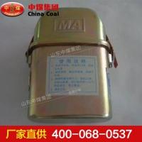 ZH30型化学氧自救器 化学氧自救器厂家直销,自救器现货供应