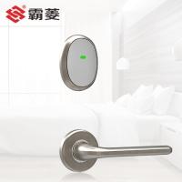 武汉酒店锁 分体酒店锁感应门锁 可加盟代理 工程批发贴牌定制