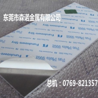2a12-t4铝棒导热系数 7075t6铝板双面贴膜