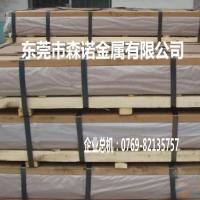 香港7075铝棒可切割 雅安7075铝棒价格