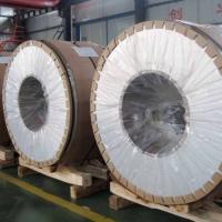 铝板7050现货 高硬度7050铝板性能