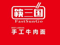 筷三国品牌 (4)