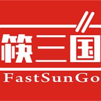 【品牌】筷三国牛肉拉面