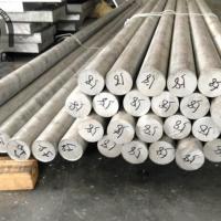 7050t6航空铝板 铝板7050价格