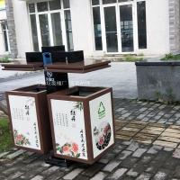 绵阳丰谷果皮箱供应 园林市政垃圾箱生产厂