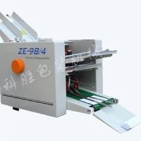 吕梁科胜DZ-9B4 全自动折纸机 丨公函文件折纸机