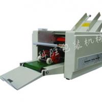 吕梁科胜DZ-9 自动折纸机丨明信片折纸机