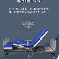 供应开平市电动护理床,连盈护理床商家直营直销