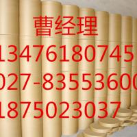 氨茶碱原料药生产厂家