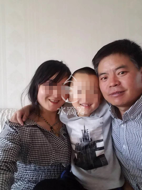 西藏副县级干部患病众筹续:费用已解决 暂停筹款