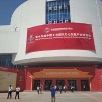 2020北京文博会_第15届逛展攻略